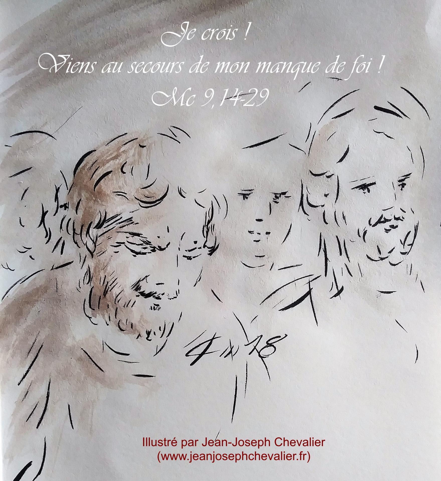 21 mai 2018 evangile du jour illustre par un dessin au lavis de jean joseph chevalier image