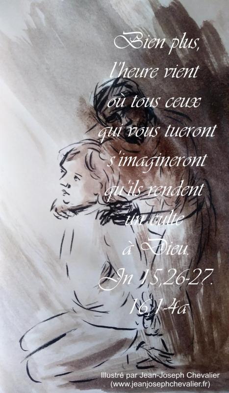 7 mai 2018 evangile du jour illustre par un dessin au lavis de jean joseph chevalier image