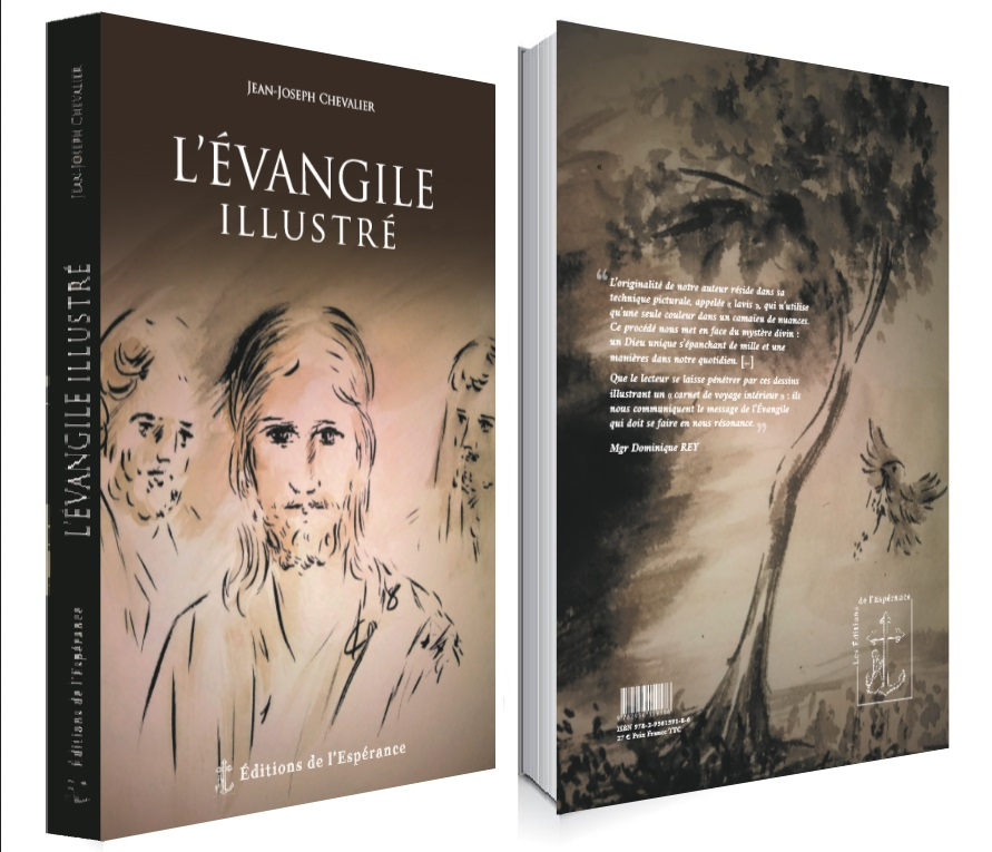 L'Evangile illustré
